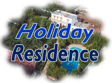 Immagine di Holiday Residence